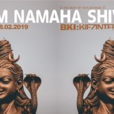 ॐ Om Namaha Shiva ॐ