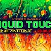 ॐ Liquid Touch ॐ